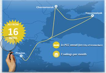 Euro Marine Logistics N V  |